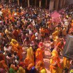 baldeo holi festival india