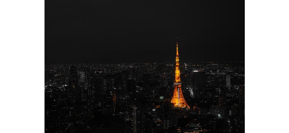 A Taste of Old Tokyo